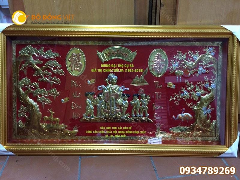Cửa hàng bán tranh mừng thọ tại Thành Phố Hồ Chí Minh