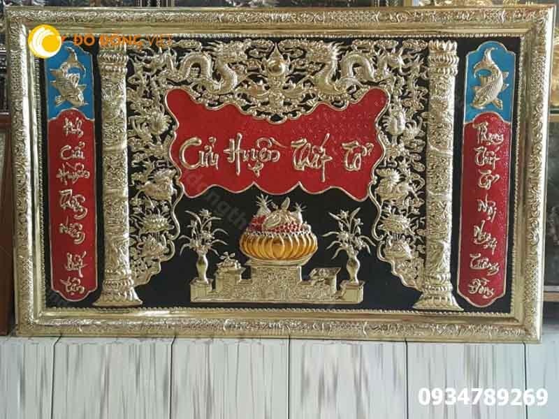 Cửu Huyền Thất Tổ, hoành phi câu đối, tranh cửu huyền thất tổ bằng đồng thờ cúng