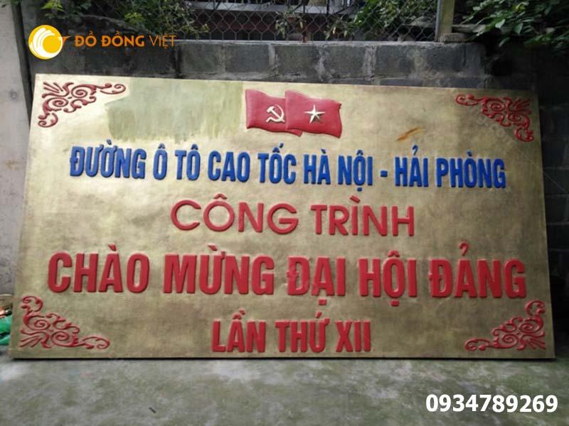 Đơn vị đúc logo bằng đồng tại Hà Nội Sài Gòn
