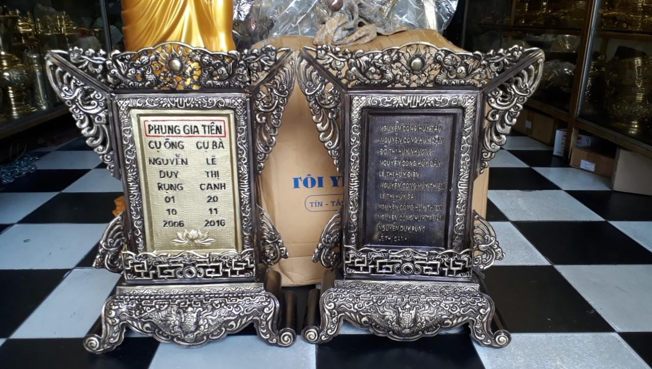 Bài vị thờ cúng, cửa hàng bán bài vị thờ cúng bằng đồng giá rẻ