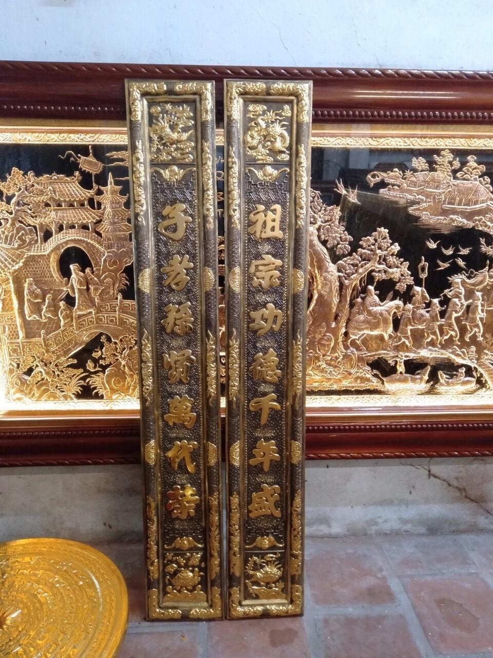 Bộ hoành phi câu đối bằng đồng vàng giả cổ  của Đồ đồng Việt