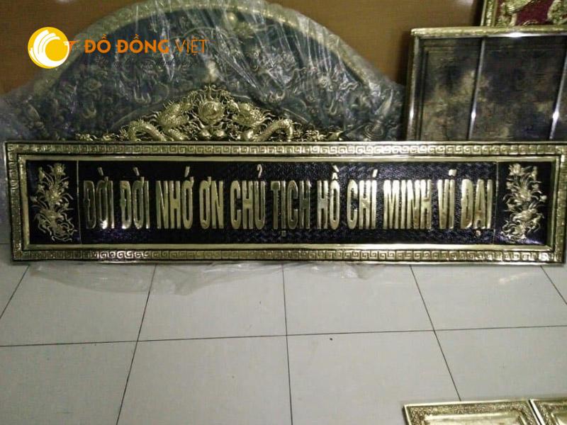 Bộ Hoành phi câu đối phòng thờ Bác Hồ