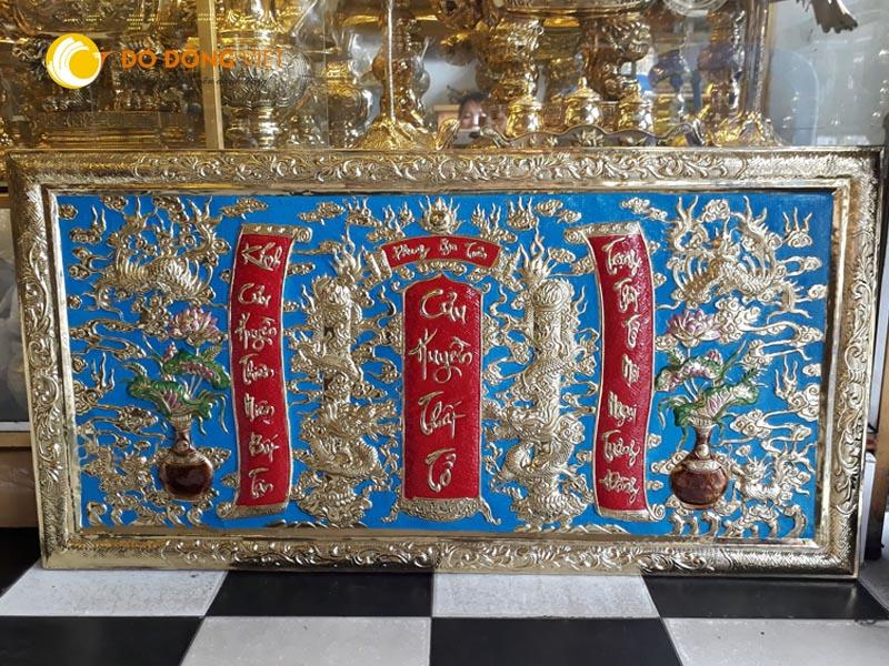 Cửu huyền thất tổ, tranh đồng thờ cúng cửu huyền KT 2m17
