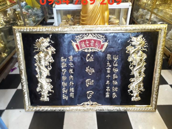 Mẫu tranh cửu huyền thất tổ đồng vàng nền đen cho ban thờ gia tiên