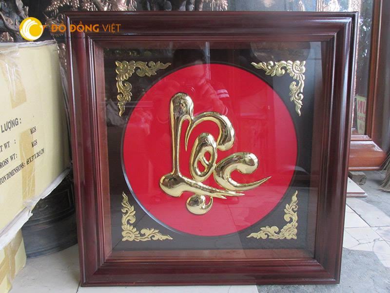 Tranh chữ Lộc bằng đồng quà tặng tân gia 60x 60cm