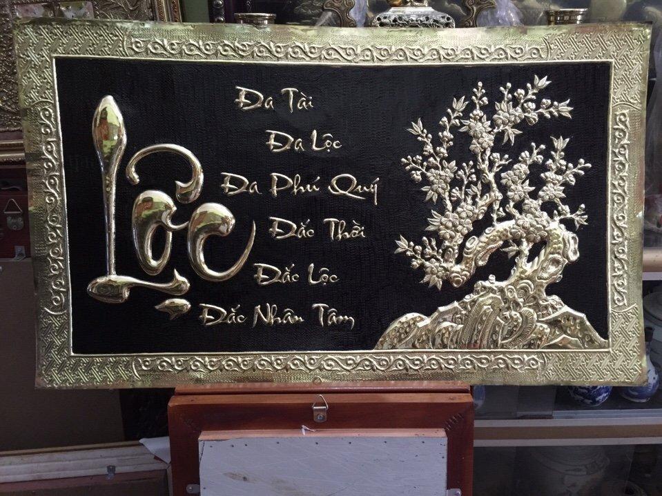 Tranh chữ Lộc thư pháp, tranh đồng mỹ nghệ, giá bán tranh đồng đẹp