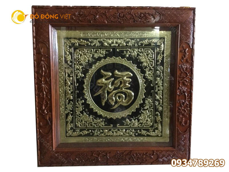 Tranh chữ phúc bằng đồng liên mê khung gỗ KT 80x80