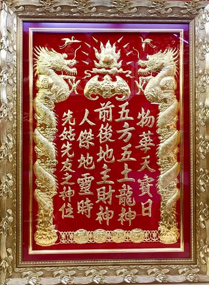 Bài vị thần tài thờ cúng bằng đồng mạ vàng